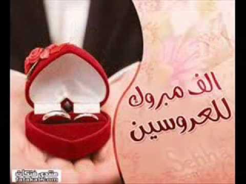 صورة مبروك الخطوبة شعر , اروع الاشعار عن الخطوبة 245 1