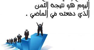 بالصور عبارات نجاح للاطفال , جمل تحفيزية لنجاح الصغار 2622 11 1 310x165