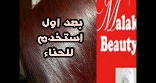 صور طريقة عمل حنة الشعر , ابسط الطرق لحنة الشعر