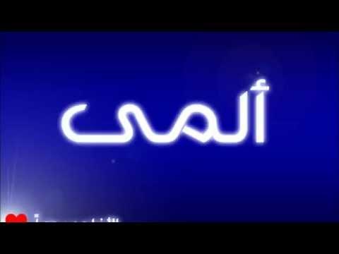 صورة معنى اسم في اللغة العربية , ابسط معانى الاسماء فى اللغة العربية