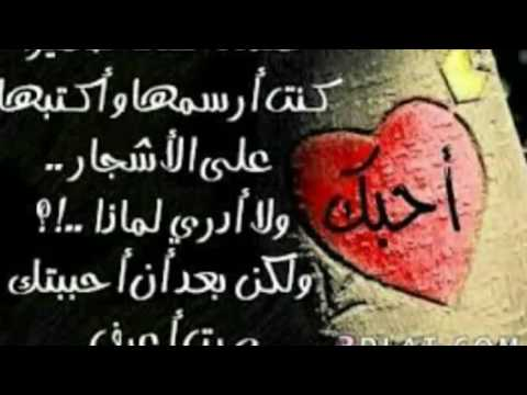 صورة اقوال جميلة عن الحب , اروع وارق العبارات والكلمات الرقيقة عن الحب 292 8