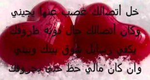 مسجات حب قصيرة للحبيب , اروع واجمل الرسائل والعبارات الحب