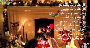 بالصور كلمات لعيد ميلاد الحبيب , اروع واجمل العبارات عن عيد الميلاد 390 13 310x165