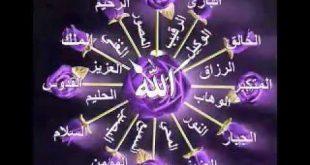بالصور احلى دعاء ليوم الجمعة , اروع الادعية الدينية 76 12 310x165