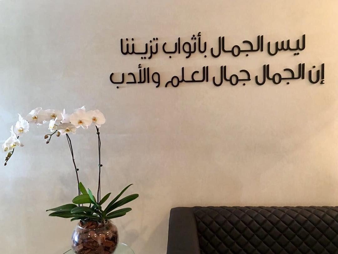 بالصور الجمال جمال الاخلاق , نوع اخر من الجمال الحقيقي unnamed file 139