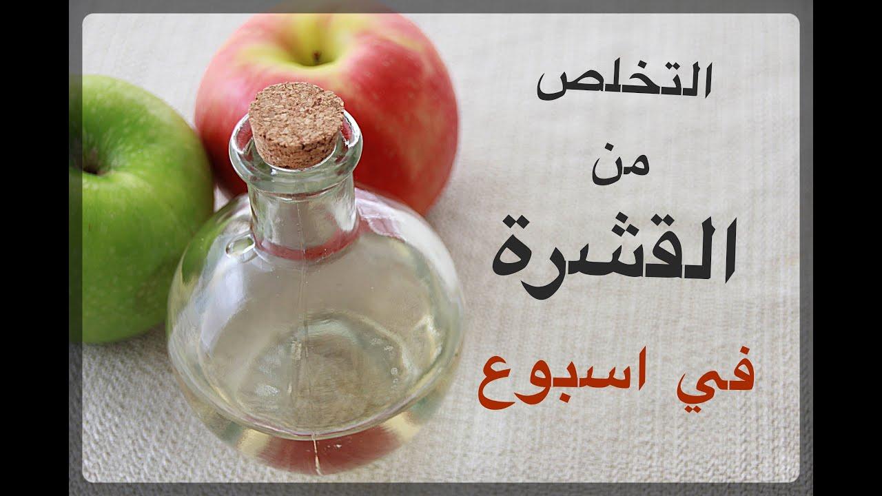 بالصور التخلص من القشره , الحفاظ علي الشعر من القشره unnamed file 166