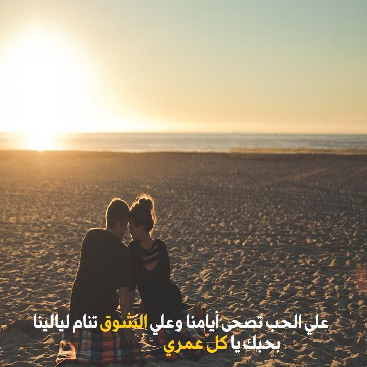 بالصور رسائل حب ورومنسيه , كلمات رومانسيه بين الاحبه