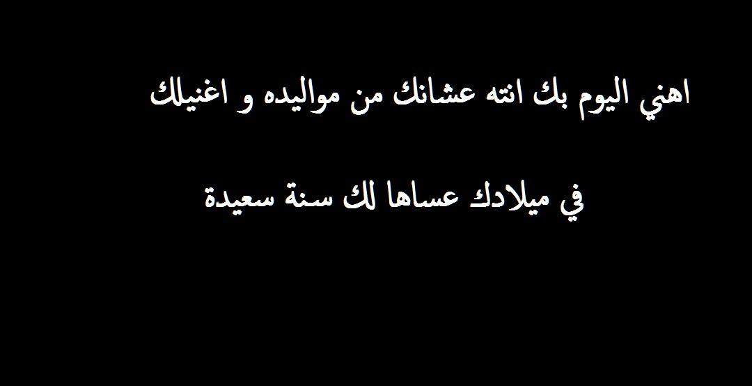 بالصور رسائل حب ورومنسيه , كلمات رومانسيه بين الاحبه unnamed file 242