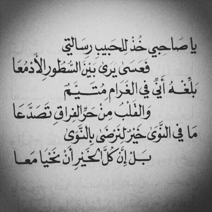 بالصور رسائل حب ورومنسيه , كلمات رومانسيه بين الاحبه unnamed file 244