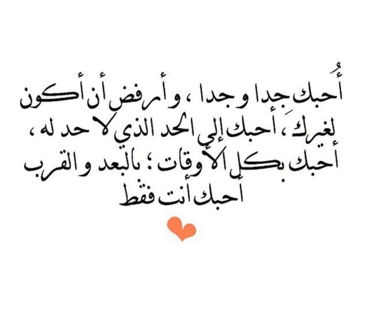 بالصور رسائل حب ورومنسيه , كلمات رومانسيه بين الاحبه unnamed file 245