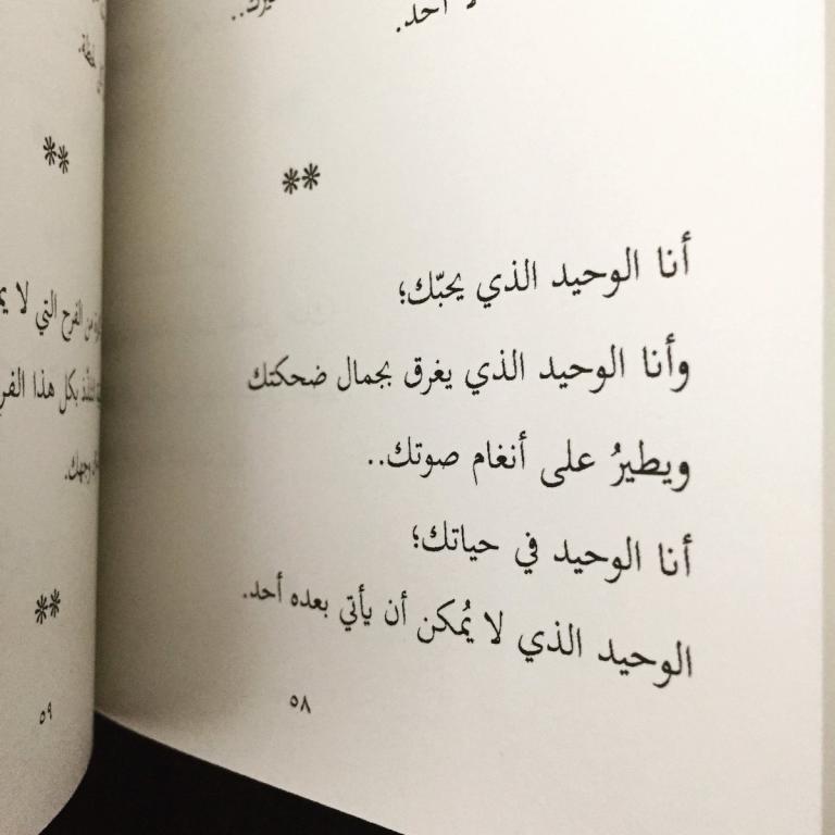 بالصور رسائل حب ورومنسيه , كلمات رومانسيه بين الاحبه unnamed file 246