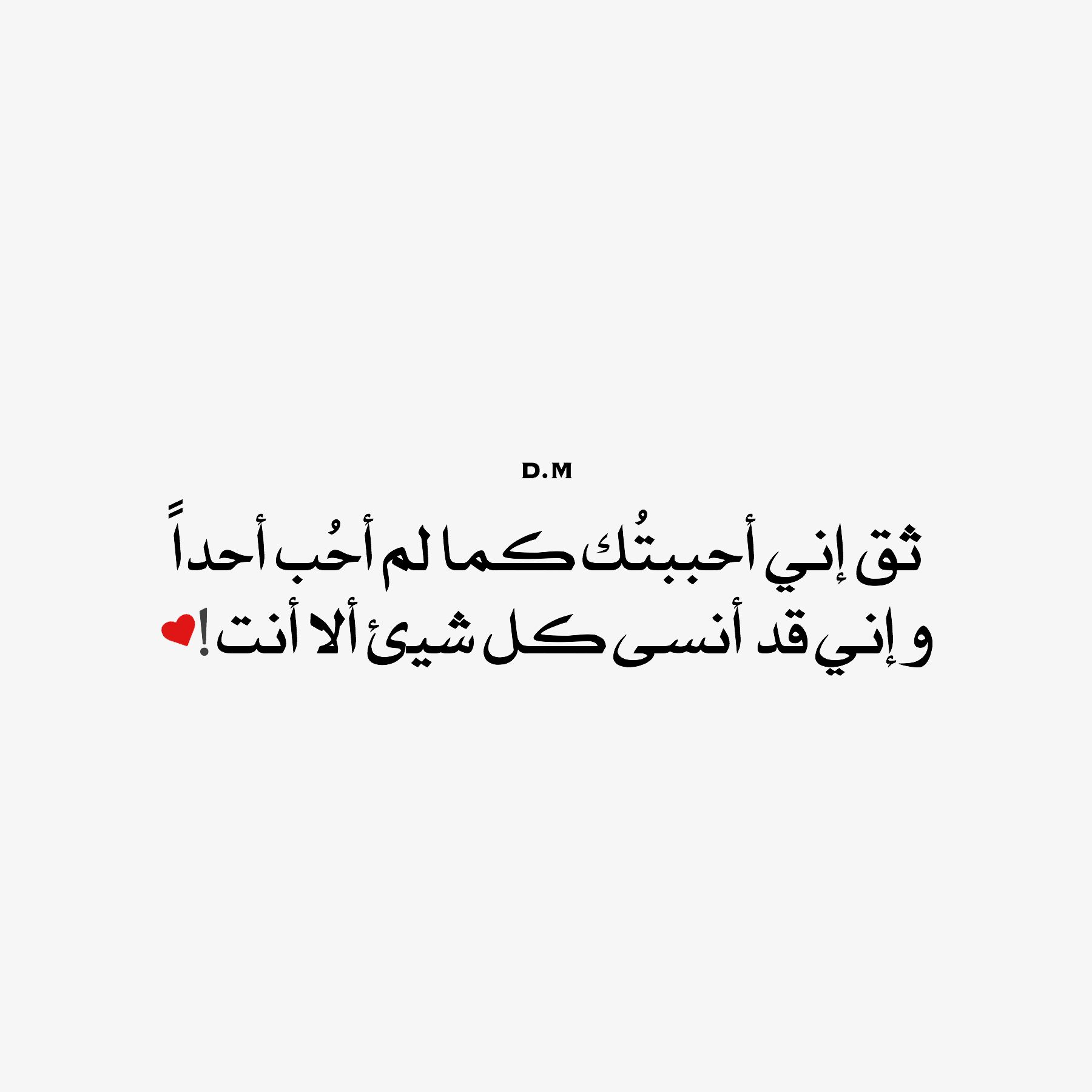 بالصور رسائل حب ورومنسيه , كلمات رومانسيه بين الاحبه unnamed file 248