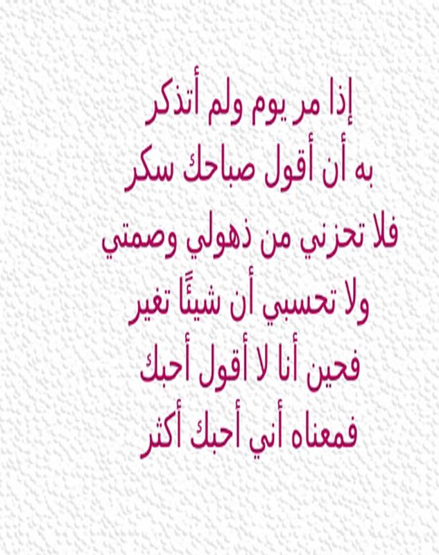 بالصور رسائل حب ورومنسيه , كلمات رومانسيه بين الاحبه unnamed file 250