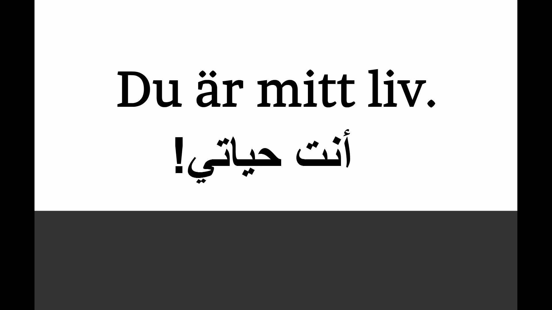 بالصور رسائل حب ورومنسيه , كلمات رومانسيه بين الاحبه unnamed file 252