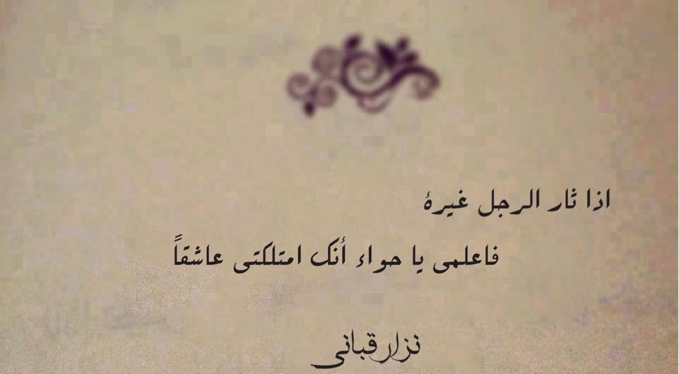 بالصور رسائل حب ورومنسيه , كلمات رومانسيه بين الاحبه unnamed file 253