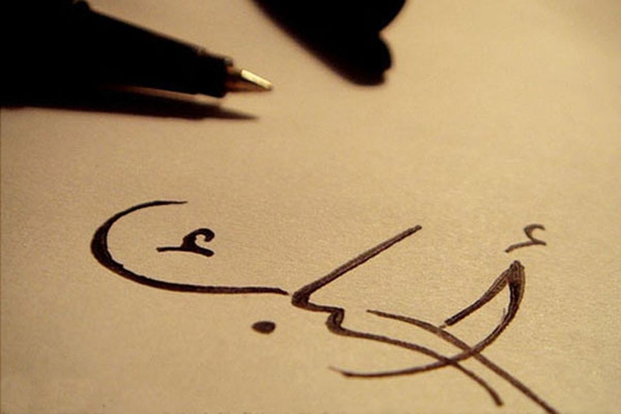 بالصور رسائل حب ورومنسيه , كلمات رومانسيه بين الاحبه unnamed file 254