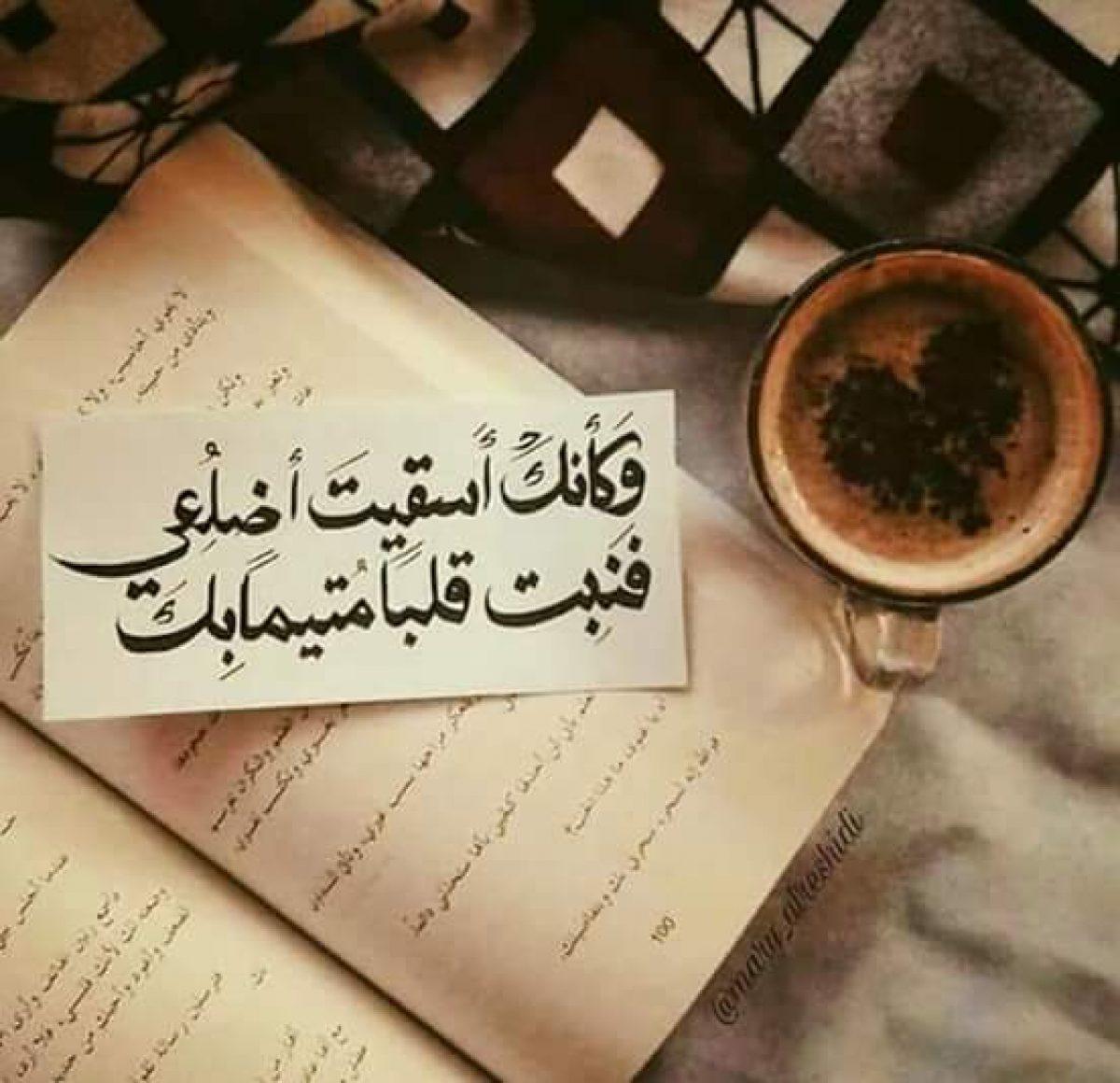 بالصور رسائل حب ورومنسيه , كلمات رومانسيه بين الاحبه unnamed file 255
