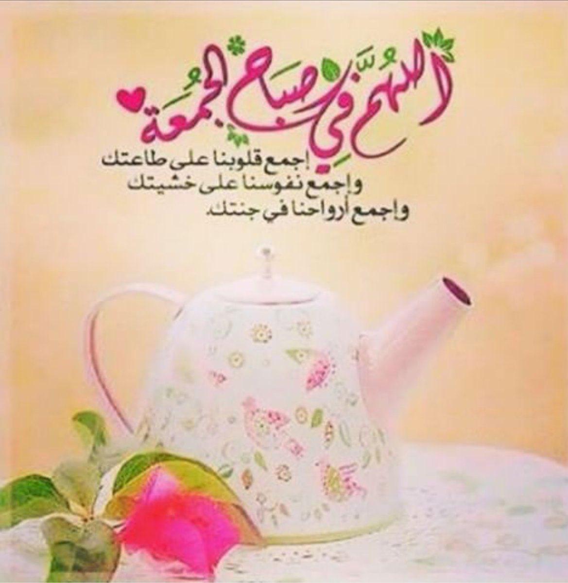 بالصور رسائل يوم الجمعة جديدة , اجمل الرسائل لجمعه مباركه unnamed file 344