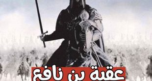 صور شخصيات اسلامية مؤثرة , شخصيات خالده في التاريخ