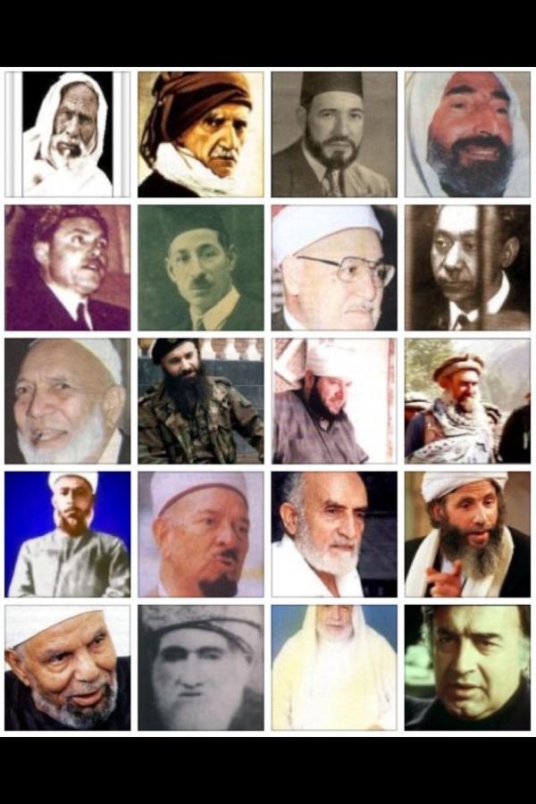 بالصور شخصيات اسلامية مؤثرة , شخصيات خالده في التاريخ unnamed file 55