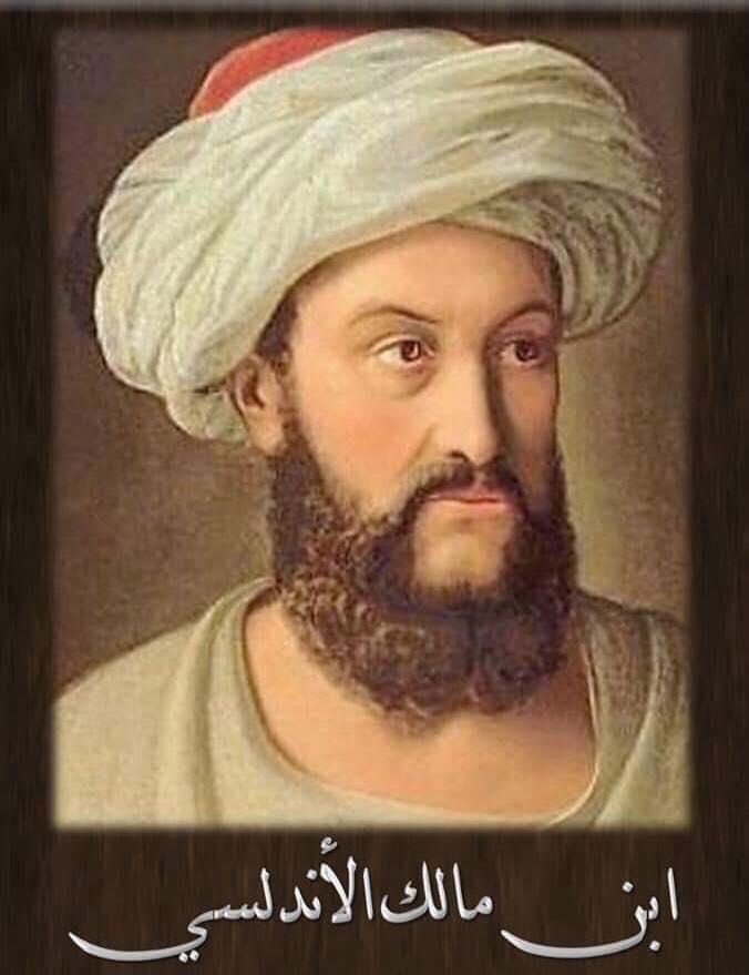 بالصور شخصيات اسلامية مؤثرة , شخصيات خالده في التاريخ unnamed file 56