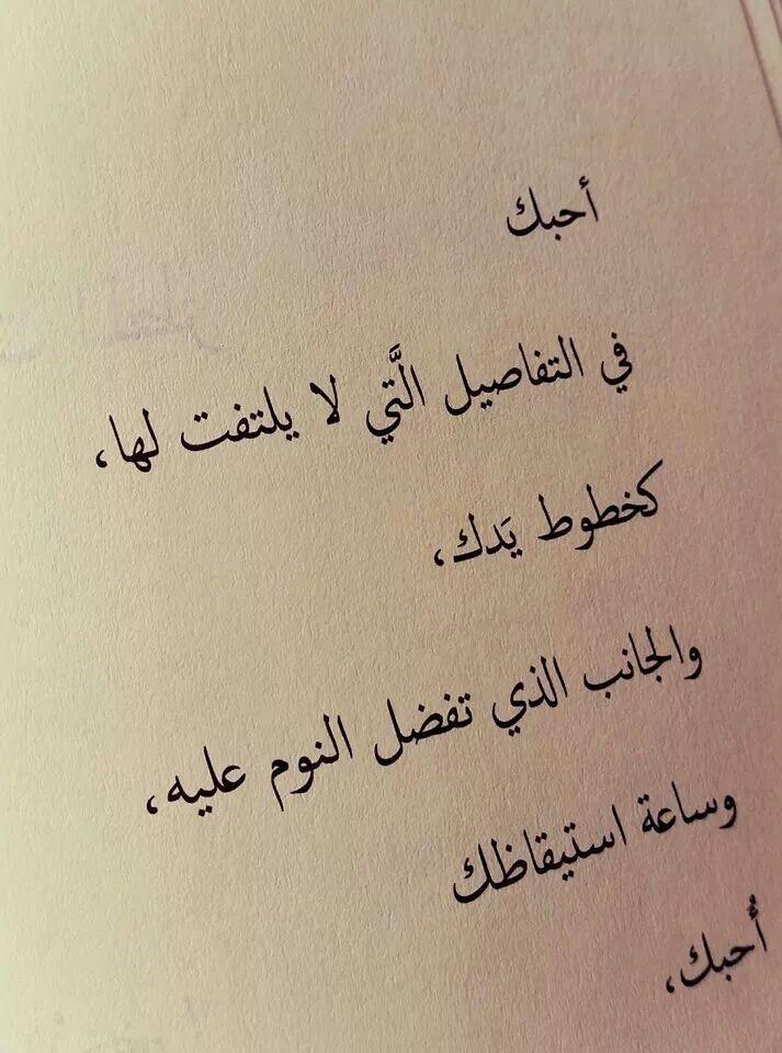 صور كلمات عن حب , الحب كله فى كلمه