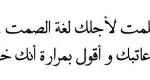 خواطر عتاب حزينة , كلمات عن العتاب
