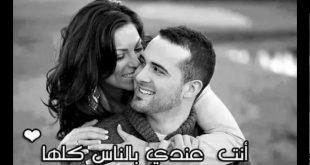 صور صور حب ورومنسيه , معنى الحب واجمل الصور المعبره عنه