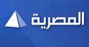 صور تردد قنوات المصريه , القنوات المصريه بتردداتها الجديده