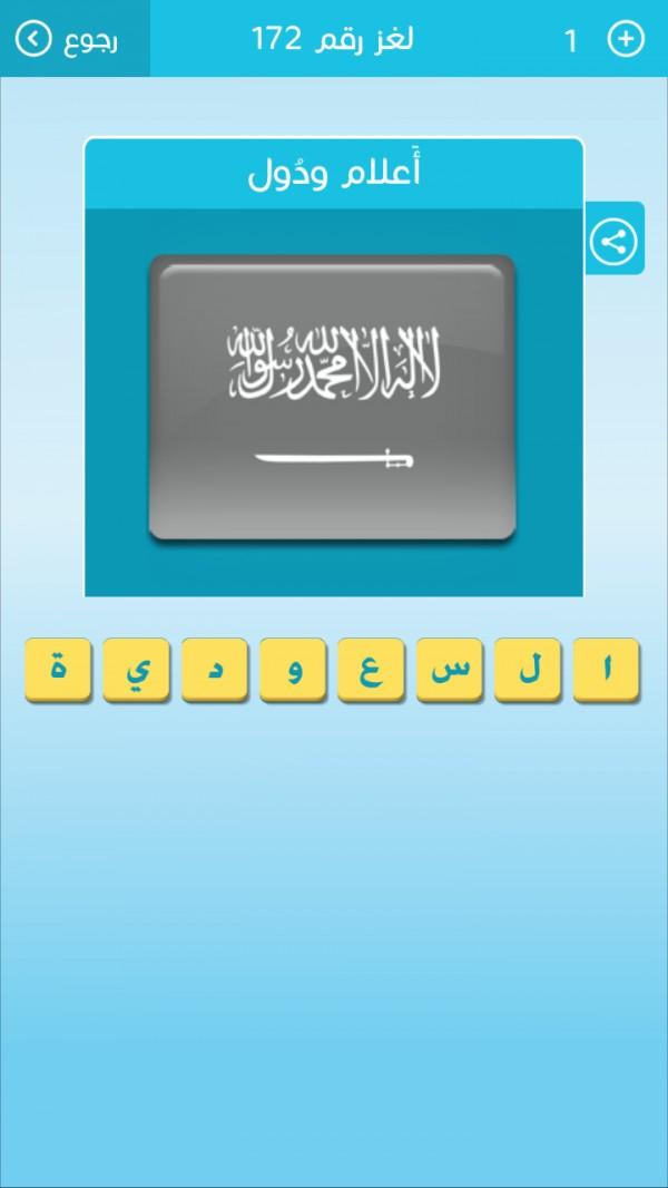 صورة دولة عربية 8 حروف , من هى الدوله العربيه التى تمثل ثمانى حروف