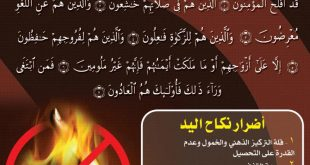 صور حكم الاغتسال من العادة السري عند البنات , ما حكم الاسلام فى الاغتسال من العاده السريه