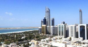 صور ما هي عاصمة الامارات , بماذا سميت عاصمه الامارات