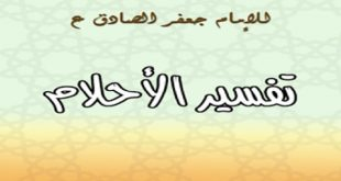 صور تفسير حلم عدم القدرة على المشي , مش عارفه امشى فى المنام