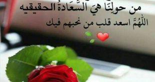 صورة رسائل حب صباح الورد , احلى صباح مع اجمل ورد