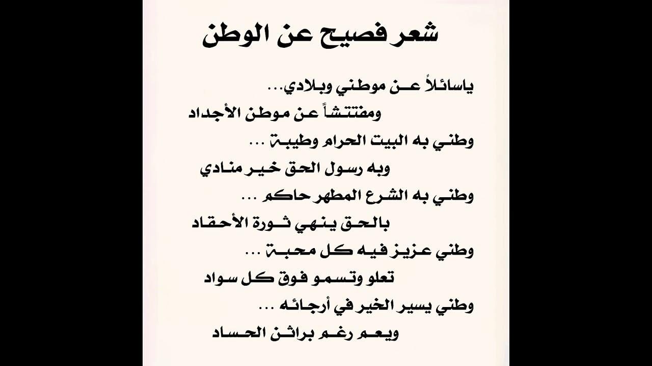 ابيات شعر عن اللغة العربية لاحمد شوقي