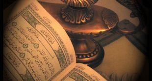 صور من وضع النقاط , من الشخص الذى اخترع النقط للغه العربيه