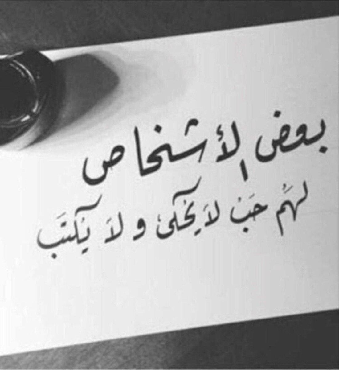 صورة كلمات زعل وعتاب , مقوله عن العتاب والزعل