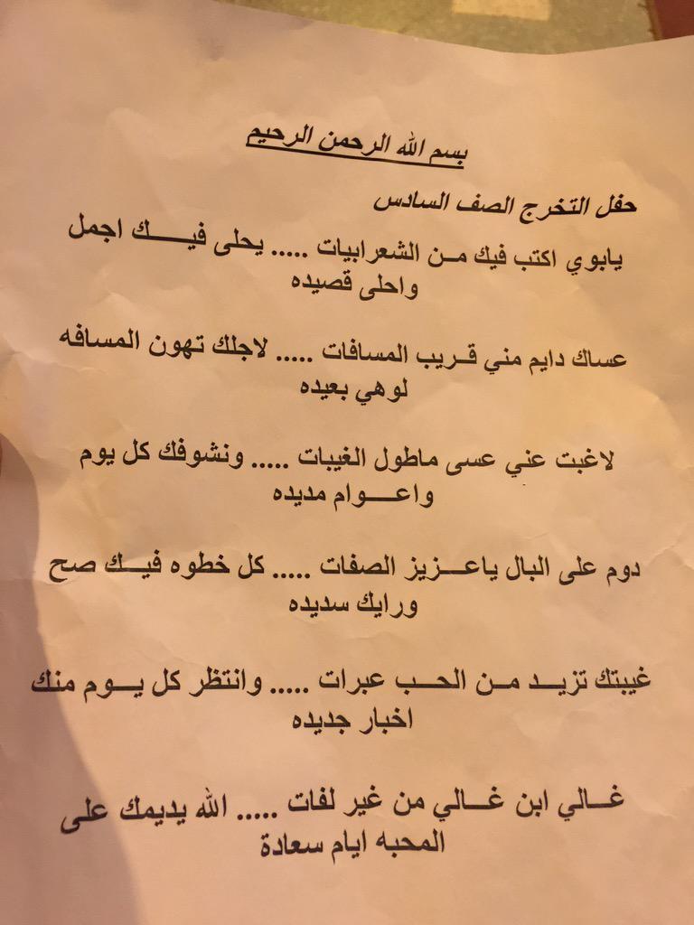 كلمات جميلة عن التخرج والنجاح Aiqtabas Blog
