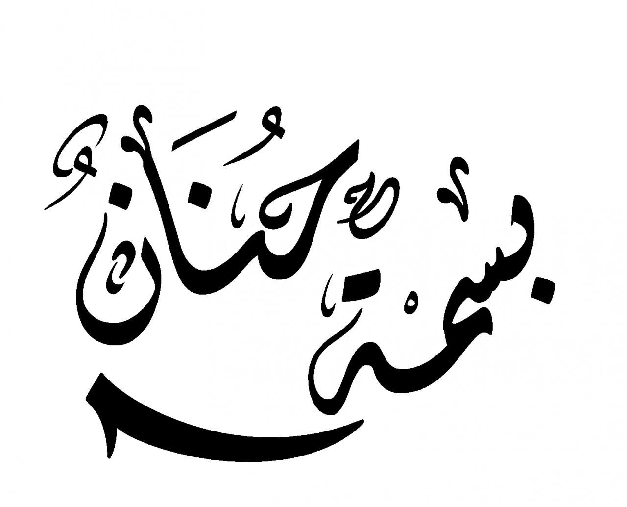 القاب بنات مزخرفه دلع بنات مزخرف بالصور احلام مراهقات