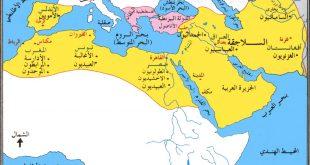 صور كم عدد الدول الاسلامية في العالم , لم تصدق اعداد الدول الاسلاميه