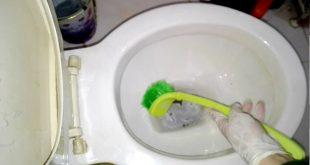 صور تفسير تنظيف الحمام , ما التفسير الذى يوضح تنظيف الحمام