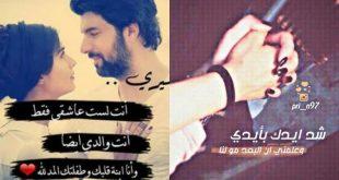 صور صور حب وغرام روعه , اروع الصور للشوق والغرام