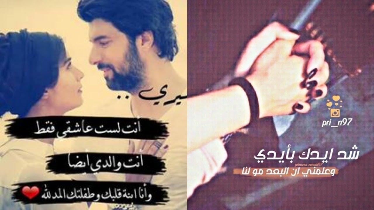 صورة صور حب وغرام روعه , اروع الصور للشوق والغرام