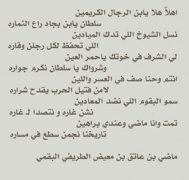 صور قصيده في ولد عمي مدح , كلمات جميله ومعبره عن حب ابن العم