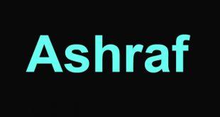 اسم اشرف بالانجليزى , معنى وصفات حامل اسم اشرف
