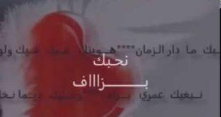صور كلمات حب جزائرية , اجمل المسجات الجزائريه التي تعبر عن الحب