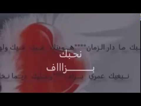 صورة كلمات حب جزائرية , اجمل المسجات الجزائريه التي تعبر عن الحب