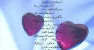 صورة قصيدة الحمد لله , كلمات معبره عن الحمد والشكر