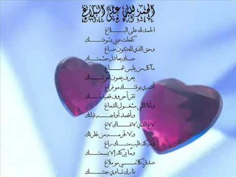 صور قصيدة الحمد لله , كلمات معبره عن الحمد والشكر