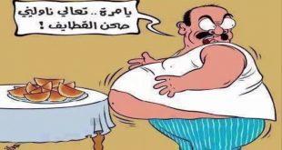 صورة صور مضحكة عن الصيام , اشياء مضحكه تحدث في رمضان